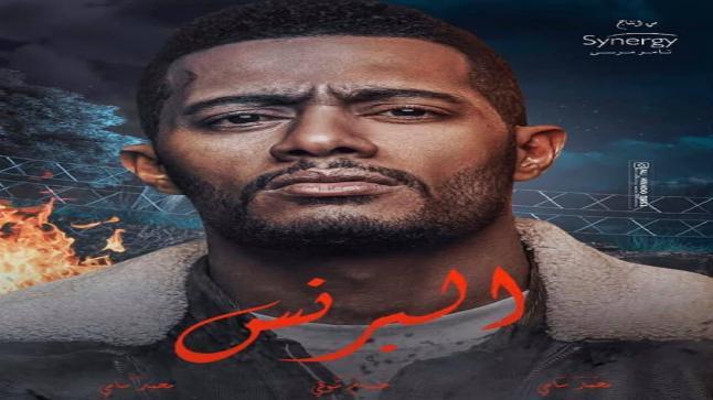 عادل يزور رضوان في السجن.. ملخص الحلقة الـ 15 من مسلسل البرنس