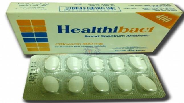 نشرة أقراص هيلثيباكت Healthibact مضاد حيوي واسع المجال