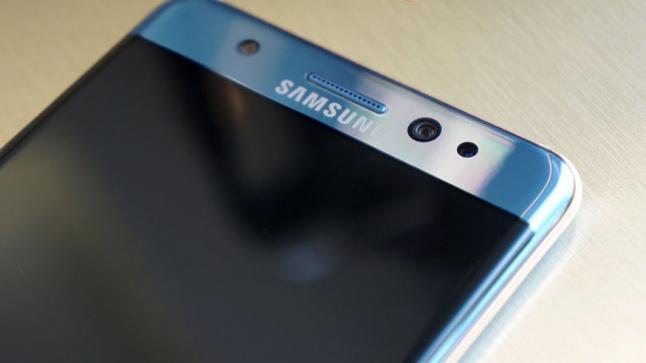 تفاصيل جديدة متعلقة بالكاميرا الأمامية لهاتف Galaxy S8 وتقنية الضبط التلقائي للصورة