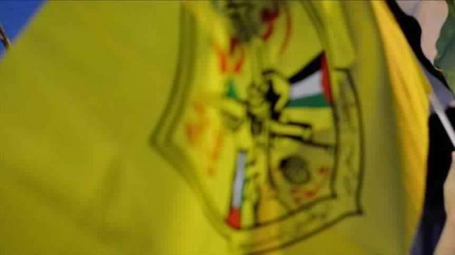 حركة فتح الفلسطينية ترفض التهديدات والوعيد الأمريكي للدول الأعضاء بالأمم المتحدة