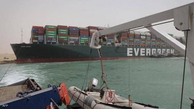 فيتش تتوقع خسائر ضخمة لشركات تأمين سفن أزمة قناة السويس