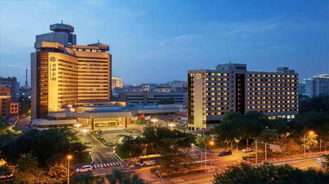 أفضل الفنادق في بكين