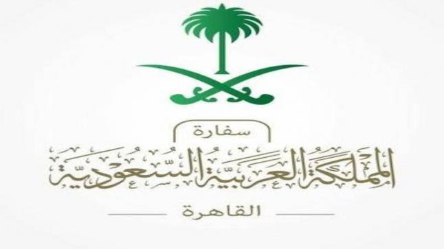 تمديد تأشيرات المقيمين في المملكة والمتواجدين خارجها لمدة 30 يوماً دون رسوم