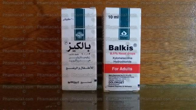 بالكيز Balkis لعلاج الانفلونزا