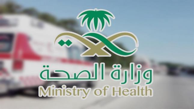 الصحة تسجيل 5 وفيات و364 إصابة جديدة وشفاء بفيروس كورونا 274 حالة