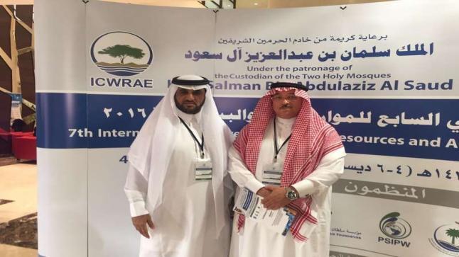 تزايد اهتمام المملكة العربية السعودية بالموارد المائية و تضع استراتيجيات تنموية مهمة في هذا المجال