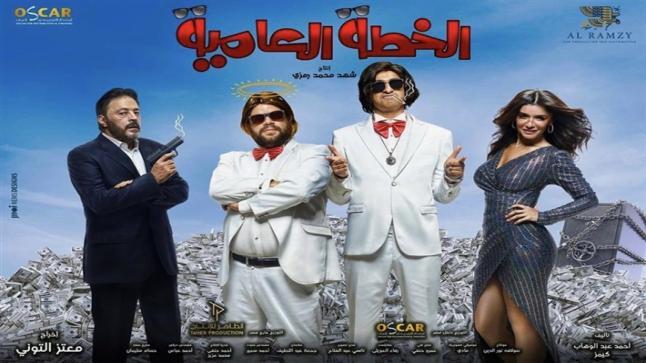 """محمد عبد الرحمن ينشر البوستر الرسمي لـ""""الخطة العامية"""": انتظروا الإعلان التشويقي"""
