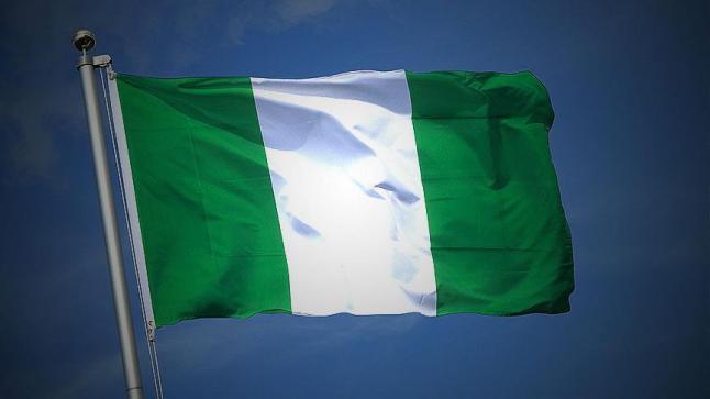 جماعة بوكو حرام تستهدف منطقة سكنية في نيجيريا وتقتل وتخطف عدد من الأشخاص