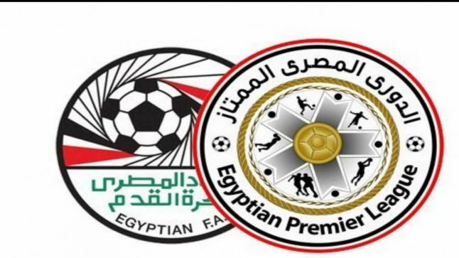 رسميا.. نهاية الدوري المصري في شهر أكتوبر
