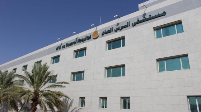 ضبط لحوم فاسدة تقدم للمرضى المنومين في مستشفى حكومي بالقصيم