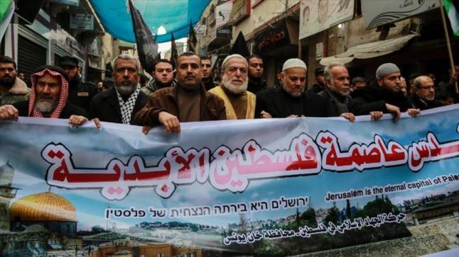 مسيرة احتجاجية بقطاع غزة رفضا لاعتراف الإدارة الأمريكية بالقدس عاصمة لإسرائيل