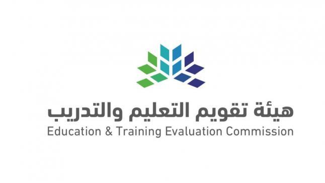 تقويم التعليم: يمكن تغيير موعد اختبار القدرات بـ«شرط»