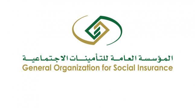 «التأمينات»: 4 خطوات للتحقق من أهلية الحصول على دعم ساند