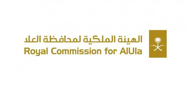 الهيئة الملكية لمحافظة العلا تعلن عن توافر وظائف شاغره للرجال والنساء