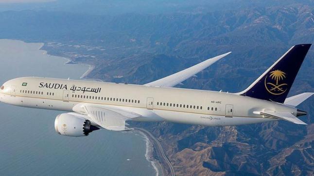الخطوط الجويه السعوديه تعلن عن توافر وظائف شاغرة