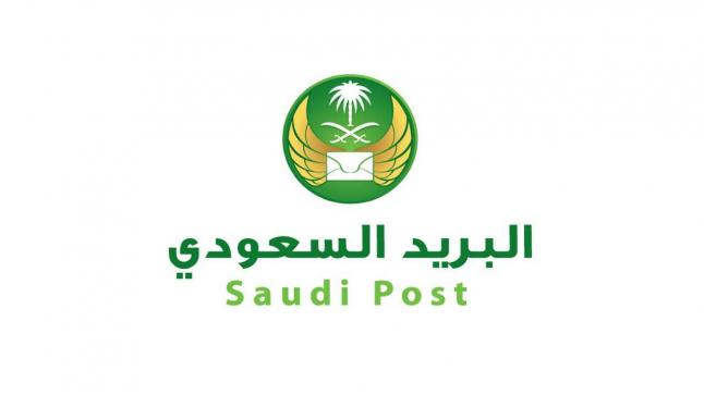 البريد السعودي يعلن عن توافر وظائف شاغرة لحملة البكالوريوس والماجستير