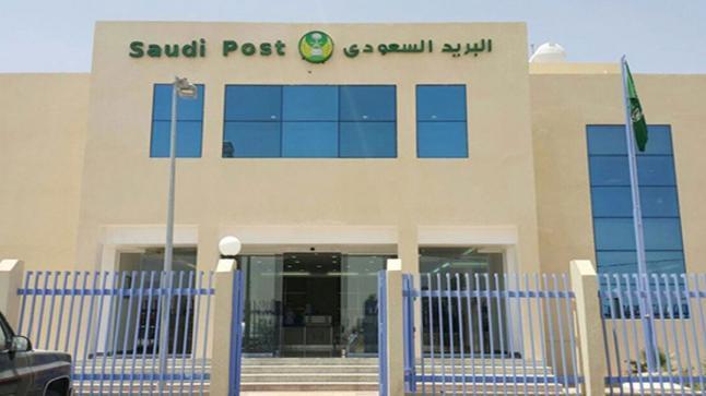 البريد السعودي 7 حالات لا تعويض فيها لأصحاب الشحنات التالفة أو المفقودة