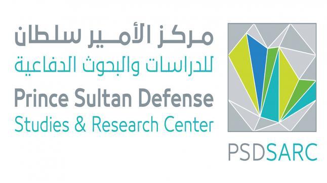 مركز الأمير سلطان للدراسات والبحوث الدفاعية تعلن عن توافر وظائف شاغرة