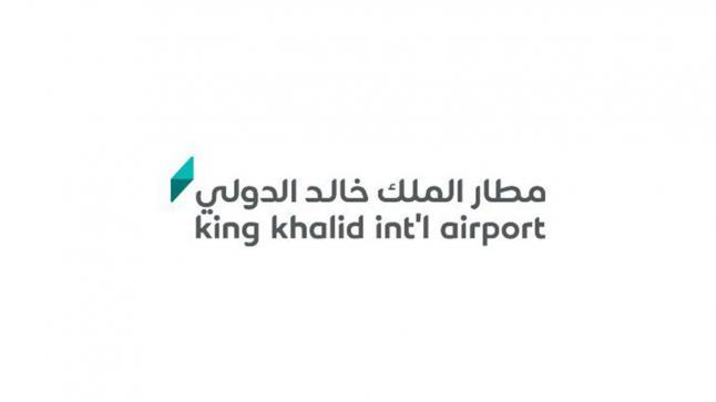 مطار الملك خالد الدولي يعلن عن توافر وظائف هندسية شاغرة للرجال والنساء