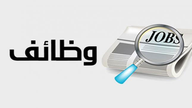 الشركة السعودية لخدمات السيارات والمعدات تعلن عن توافر وظائف إدارية شاغرة