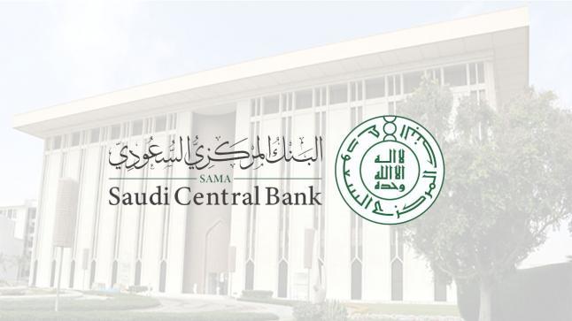 تحديث وثائق تأمين غير السعوديين القادمين من خارج المملكة وإضافة مخاطر الإصابة بكورونا