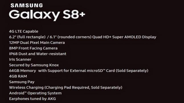 المسرب العالمي evleaks يكشف عن مواصفات هاتف Galaxy S8 Plus