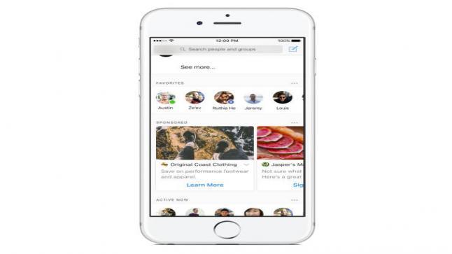 صورة جديد لهاتف جالكسي اس 8 Galaxy S8 مسربة تأكد المواصفات الخاصة بالهاتف