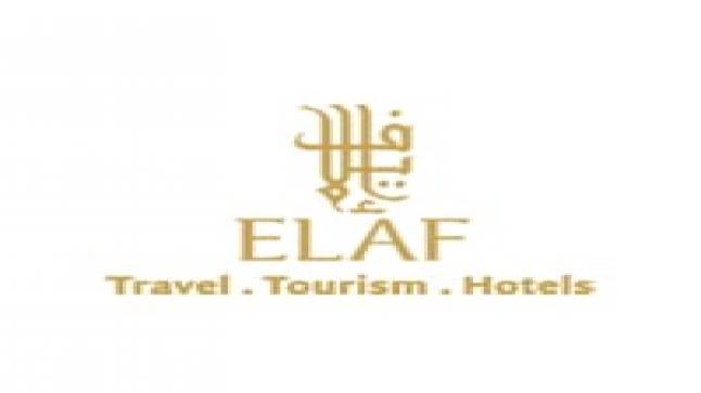 شركة إيلاف السياحية تعلن عن وظائف شاغرة في السياحة