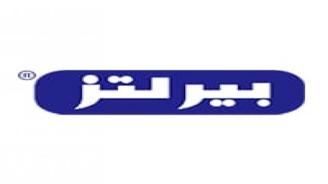 فرص عمل شاغرة للرجال في مراكز الشرطة السعودية بالرياض ومكة