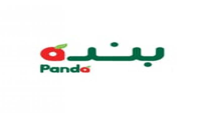 شركة بندة تفتح باب التوظيف في عدة مدن بالمملكة