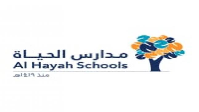 مدارس الحياة الأهلية بالمدينة المنورة تعلن عن وظائف شاغرة للمدرسين