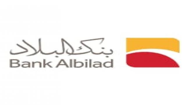 بنك البلاد يعلن عن توافر فرص عمل شاغرة في مدينة الرياض