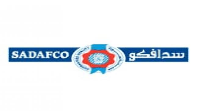 شركة سدافكو تعلن عن وظائف شاغرة في عدة مدن بالسعودية