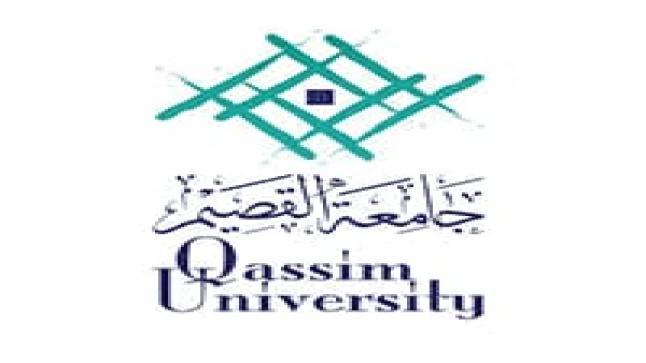 جامعة القصيم تعلن عن فتح باب التسجيل للدبلومات الجامعية للعام الدراسي ١٤٤٢