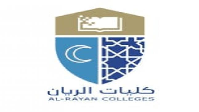 كليات الريان الأهلية بالمدينة المنورة تعلن عن وظائف أكاديمية شاغرة