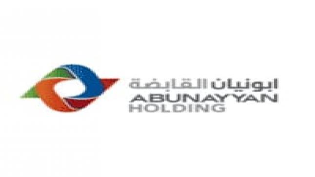 مجموعة أبو نيبان تعلن عن 5 وظائف هندسية شاغرة للعمل في الرياض والدمام