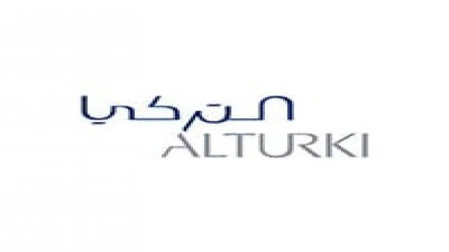 مجموعة التركي القابضة تعلن عن وظائف شاغرة لحملة الثانوية العامة فيما فوق