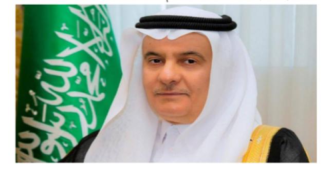 وفد وزاري سعودي يبدأ بزياره رسمية إلى بغداد برئاسة الفضلي
