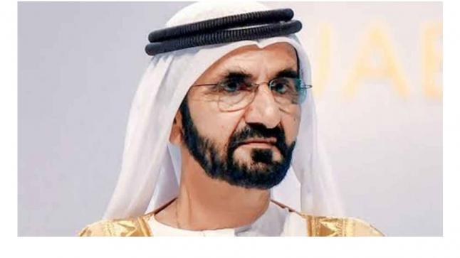 محمد بن راشد شكرا للسعودية على رعايتها لقمة وحدة الصف