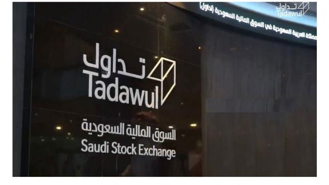 هيئة السوق المالية تعلن عن توافر وظائف شاغره في الرياض