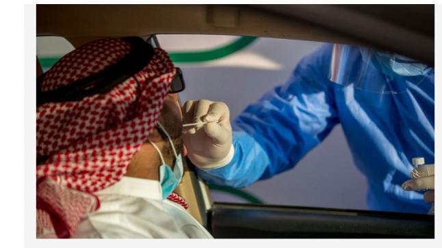 وزارة الصحة 97 إصابة جديدة بفيروس كورونا و 4 حالات وفاة
