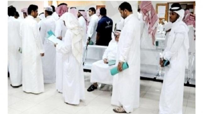 جامعة الملك سعود تعلن عن توافر وظائف إدارية شاغرة
