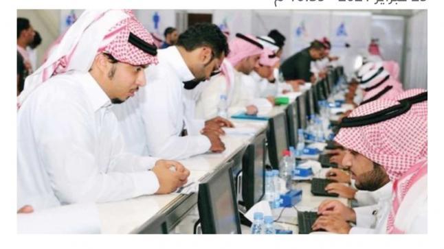 أعلنت غرفة الشرقية عن توافر وظائف شاغرة للسعوديين في قطاع البنوك