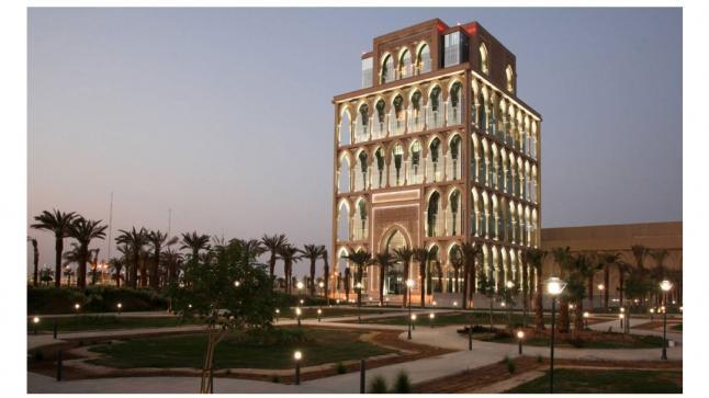 جامعة الملك سعود بن عبدالعزيز للعلوم الصحية تعلن عن توافر وظائف شاغرة للرجال والنساء