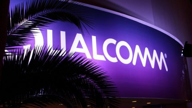 رفض شركة كوالكوم لجميع المدراء التي قامت شركة Braodcom ترشيحهم