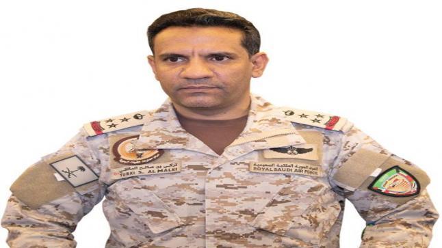 """""""التحالف"""": السيطرة على حريق في طائرة مدنية بمطار أبها نتيجة استهداف حوثي"""