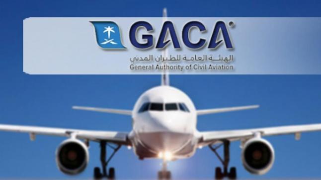 """""""الطيران المدني"""" توضح الإجراءات الوقائية المتخذة في المطارات وحالات منع السفر"""