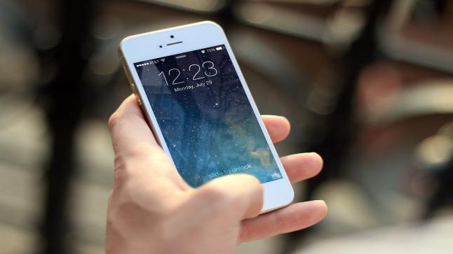 المودم الجديد LTE المقدم من شركة إنتل قد يتوفر في هواتف iPhone