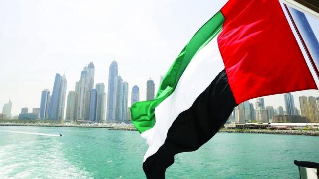YAP .. أول منصة رقمية مستقلة في الإمارات