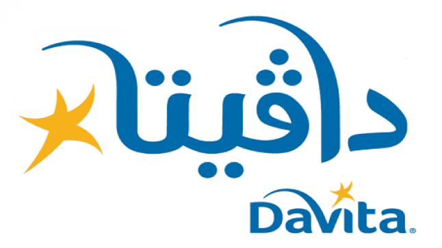شركة دافيتا السعودية تعلن عن وظائف طبية شاغرة